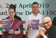 Congress Manifesto Promises Radical Overhaul of Legal System