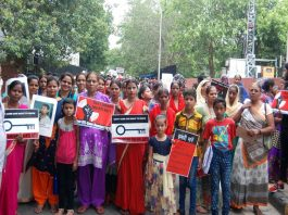 Protest in Delhi against RTI Act dilution/Photo: UNI