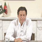 Pakistan Prime Minister Imran Khan/Photo: UNI