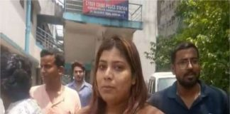 BJP worker Priyanka Sharma
