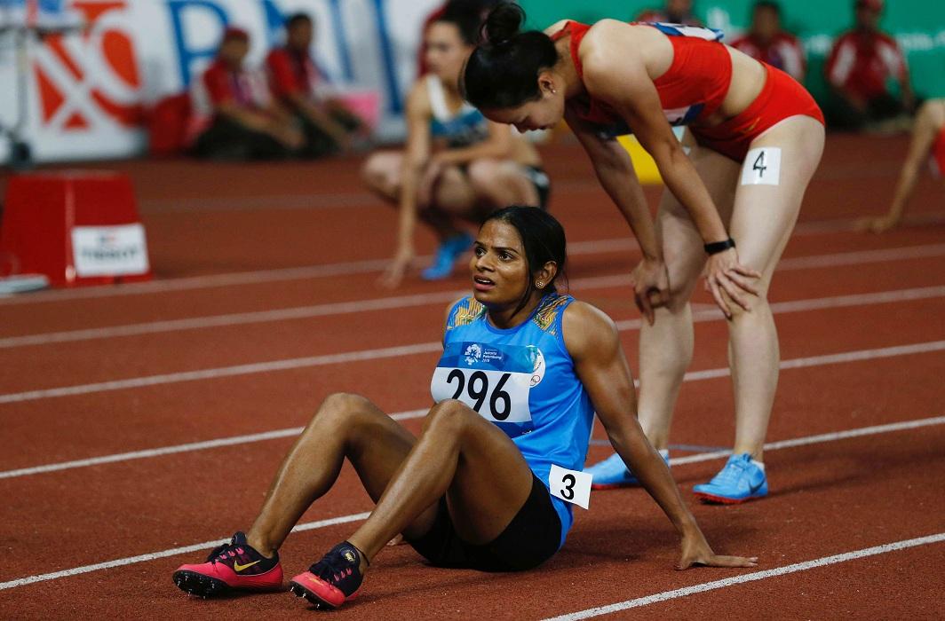 2018 Asian Games