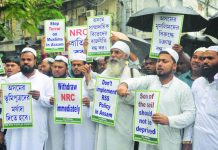 Provide impartial hearing to all persons who wish to get themselves enrolled in NRC process: SC to NRC co-ordinator