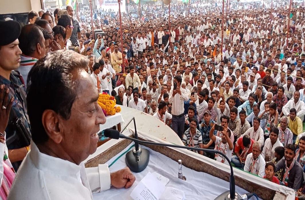 MP Chief Minister Kamal Nath at a campaign rally in Chhindwara/Photo: UNI