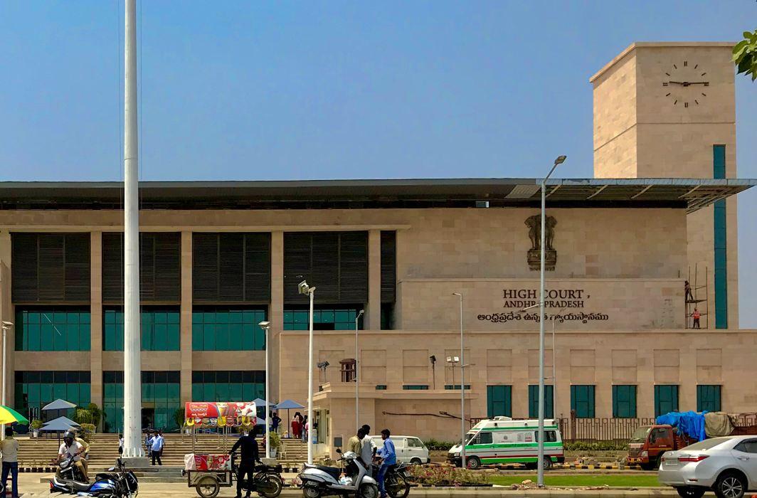 The AP High Court at Amaravati/Photo: Wikipedia