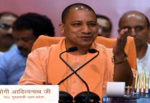 Anticipatory Bail Is Back In Uttar Pradesh After 43 Years