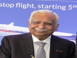 Delhi HC seeks Centre response on Look out Circular issued against Jet Airways promoter Naresh Goyal
