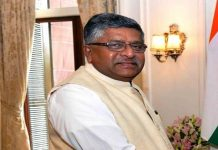 Union law minister RS Prasad