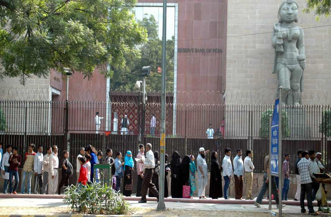 The Reserve Bank of India must play a leading role to ward off the NPA crisis/Photo: UNI