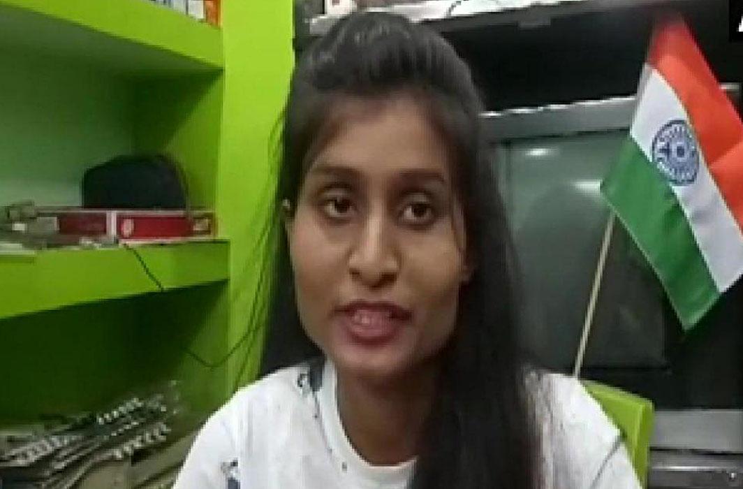 Richa Bharti
