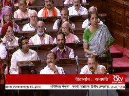 FM Nirmala Sitharaman justified the new CSR norms in the Companies (Amendment) Bill, 2019, in the Rajya Sabha