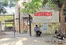 BSES_logo