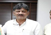 Karnataka HC likely to hear Congress leader Shivakumar's plea challenging ED summons