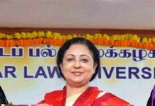 Chief Justice Vijaya Tahilramani