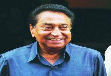 Madhya Pradesh CM Kamal Nath/Photo: UNI