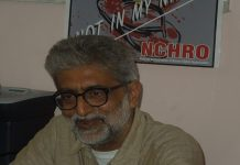 Gautam Navalakha/Photo: wikimedia commons