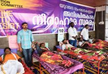 Youth leaders on a hunger strike in Wayanad against the ban on night traffic on NH 766