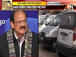 'No Parking No Car' Venkaiah Naidu