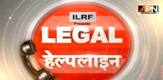 ILRF Legal Helpline