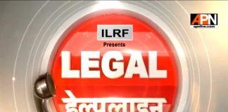 APN News Legal Helpline