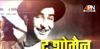 Happy Birthday Raj Kapoor :The Show Man