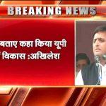 Akhilesh Yadav releases Samajwadi Party Manifesto
