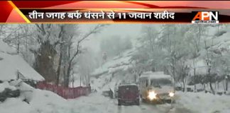 Indian soldiers killed, after avalanches hits army post in Gurez, J&K