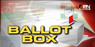 APN News election special:Ballot Box from Dadri Ghaziabad UP