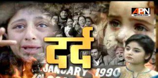 "Special Show on Kashmiri Pandit:""Dard"""