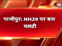 Bus Accident in National Highway-29 several are injured