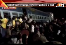 Hirakhand Express Train Derails in Andhra Pradesh 23 dead and scores injured