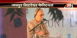 Poet Gulzar makes inaugural session memorable at Jaipur literature festival-2017