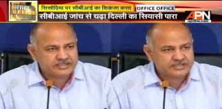 CBI to probe Manish Sisodia 'Talk to AK' over social media campaign