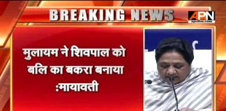 BSP Chief Mayawati addressing the Press in Lucknow UP