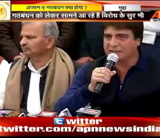 APN News Mudda: SP-Congress Alliance in Uttar Pradesh