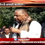 Samajwadi Party drama ended Akhilesh won cycle symbol