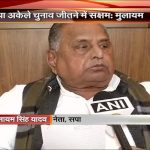 Mulayam Singh Yadav assails SP-Congress alliance