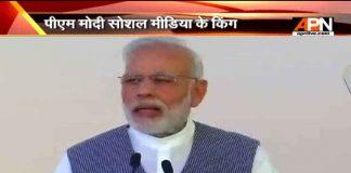 Prime Minister Narendra Modi is the most popular world leader on social Media.