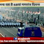 India Celebrates 68th Republic day Ceremony At Rajpath
