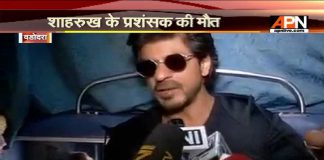 One killed in a stampede during Shahrukh Khan Raess promotion at Vadodara railway station