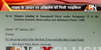 Assembly Election 2017:BJP Releases 149 candidate list for UP election