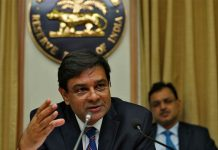 RBI Governor Urjit Patel. Photo: UNI