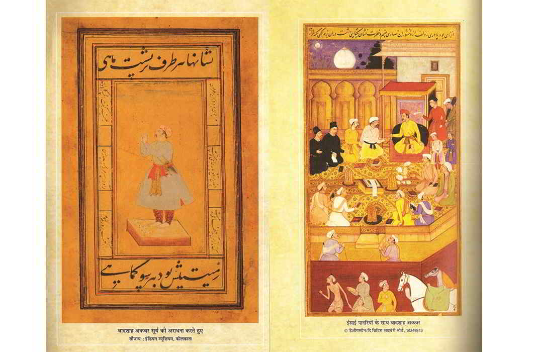Miniatures sourced from the book. (Left) Akbar worshipping the Sun; (right) Akbar with Christian missionaries. The images were originally sourced from Indian Museum Kolkata, and The British Library Board, respectively