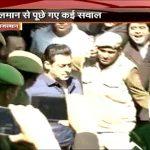 Blackbuck poaching case: Salman Khan appears in Jodhpur Court