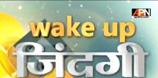 Wake Up Zindgi