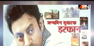 apn news special program happy birthday irrfan khan