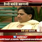 Happy Birthday Mayawati