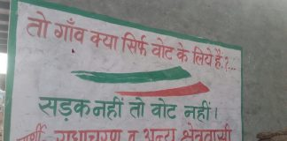 """A writing on the wall that clearly says: """"No road, no vote"""""""
