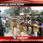 Exclusive:Students fight between rival groups in BHU