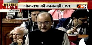 Budget 2017-18:Finance Minister Arun Jaitley presenting the Budget in parliament