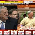 US Defense secretary James Mattis calls Manohar Parikar